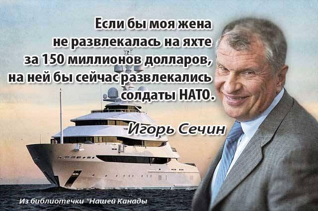 http://ic.pics.livejournal.com/kungurov/12111257/156489/156489_original.jpg