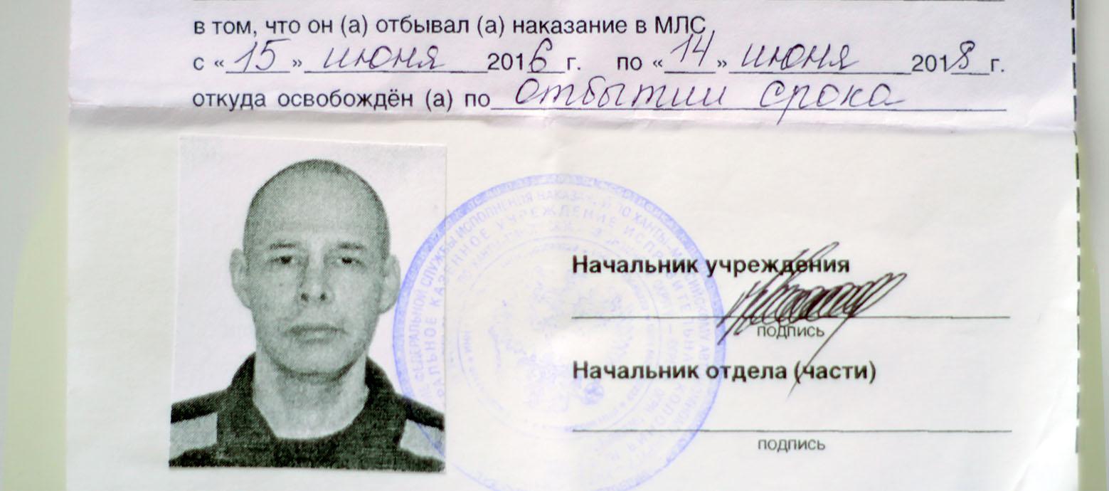 Будет ли Кунгуров извиняться и каяться?