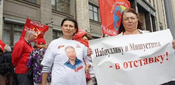 Как зовут раковую опухоль России?