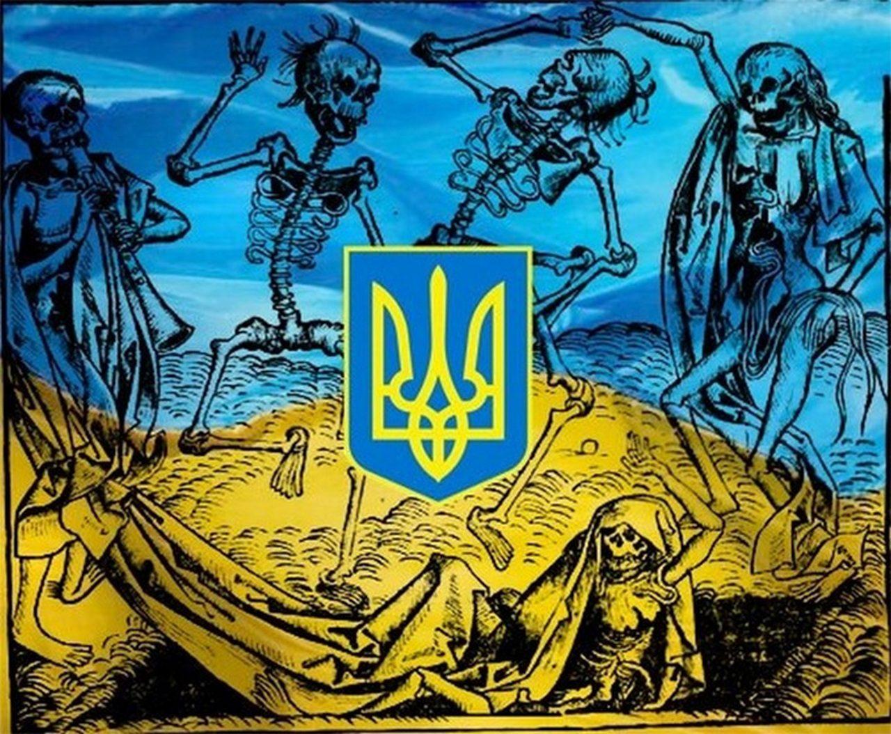 Почему Украина подыхает