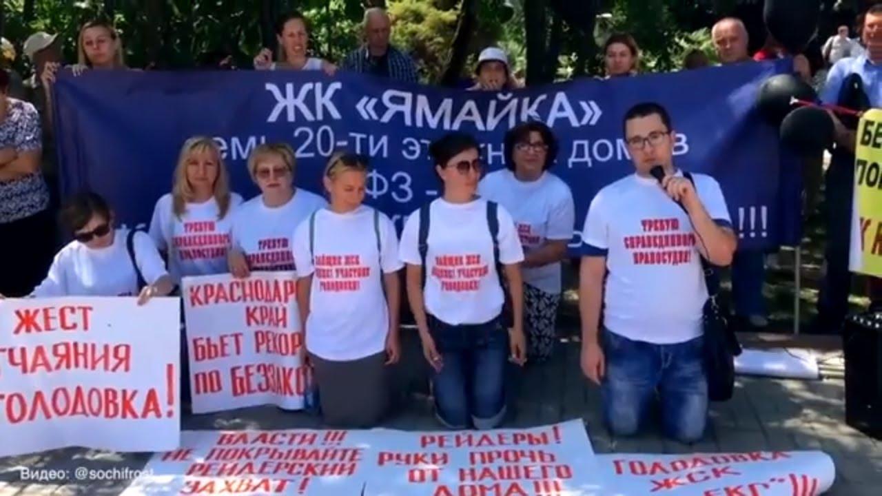 Про арест Алексея Кунгурова...