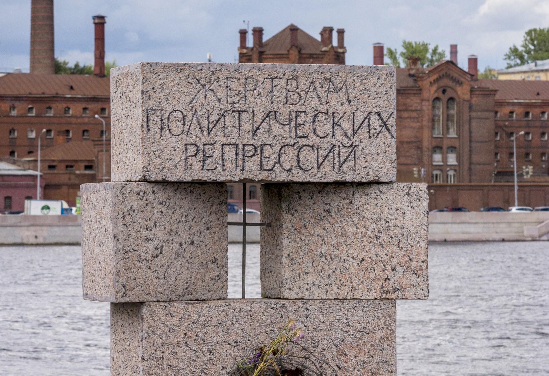 В репрессиях Путин превзошел Сталина
