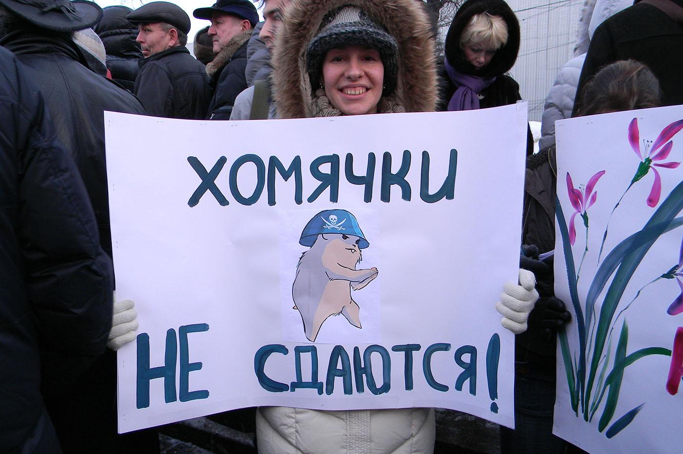 Как свалить режим Путина: механика процесса