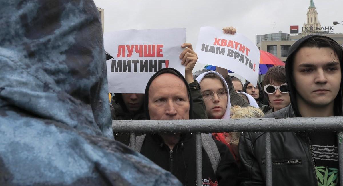 Русский бунт, бессмысленный и трусливый