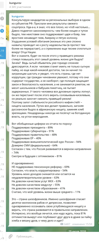 Валерий Соловей как наркотик для бедных