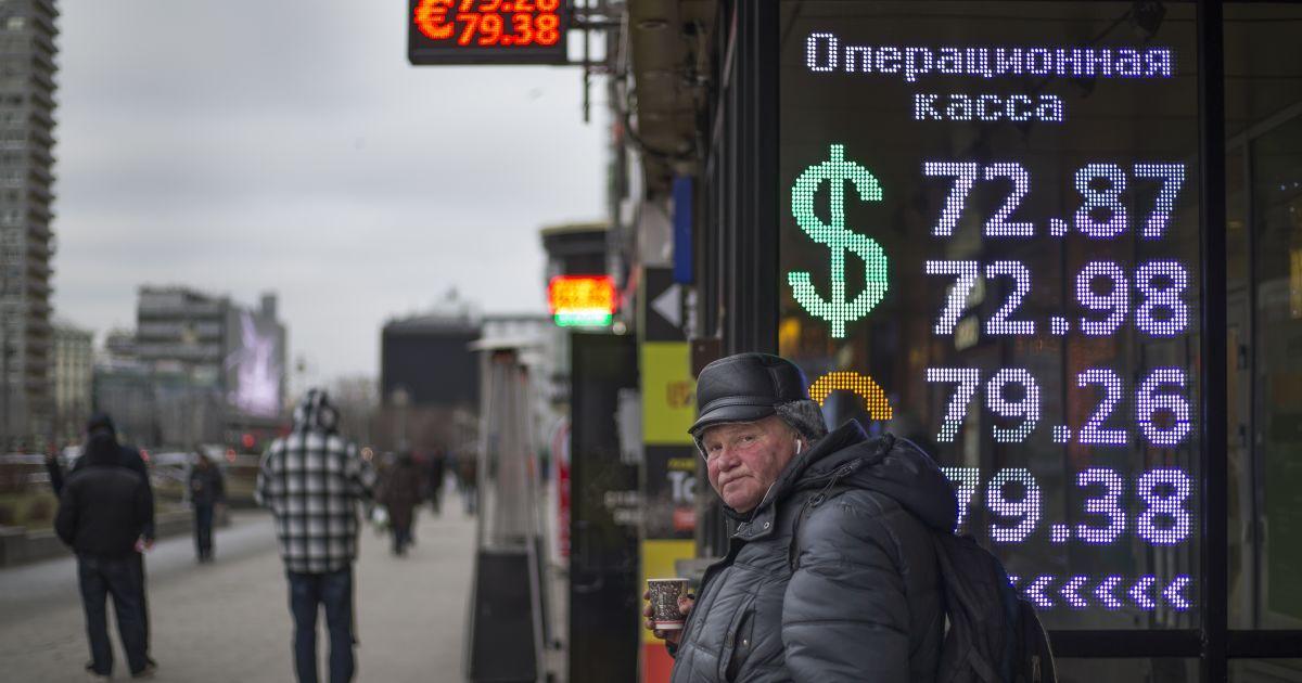 Как рассыпается экономика РФ