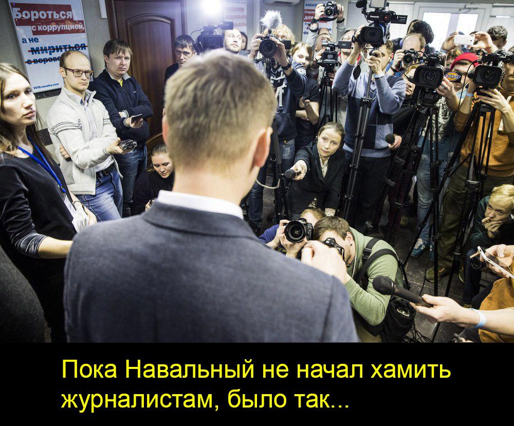 Зачем Навальный копошится в юбках Раковой и срется с Галуновым?