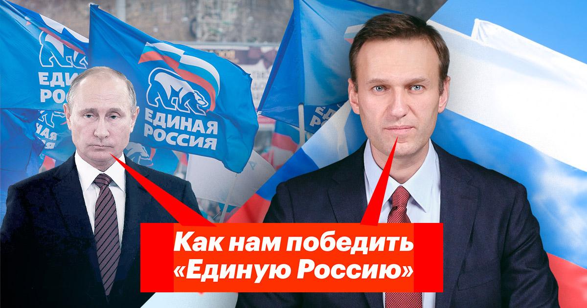 Навальный в коме, но дело его жЫве