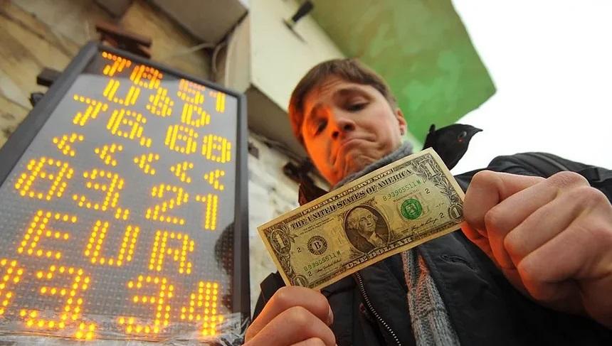 Когда будет доллар по 100?