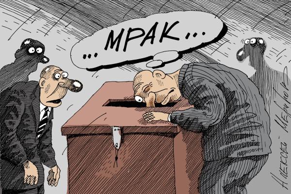 Почему «Единая Россия» всех порвет на выборах в ГД