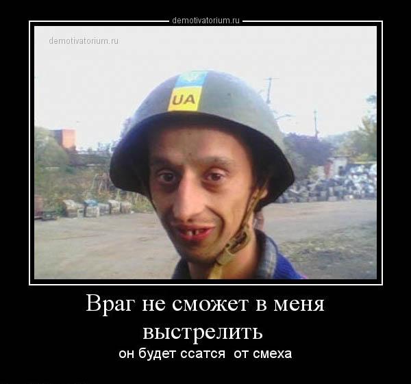 России пиздец придет