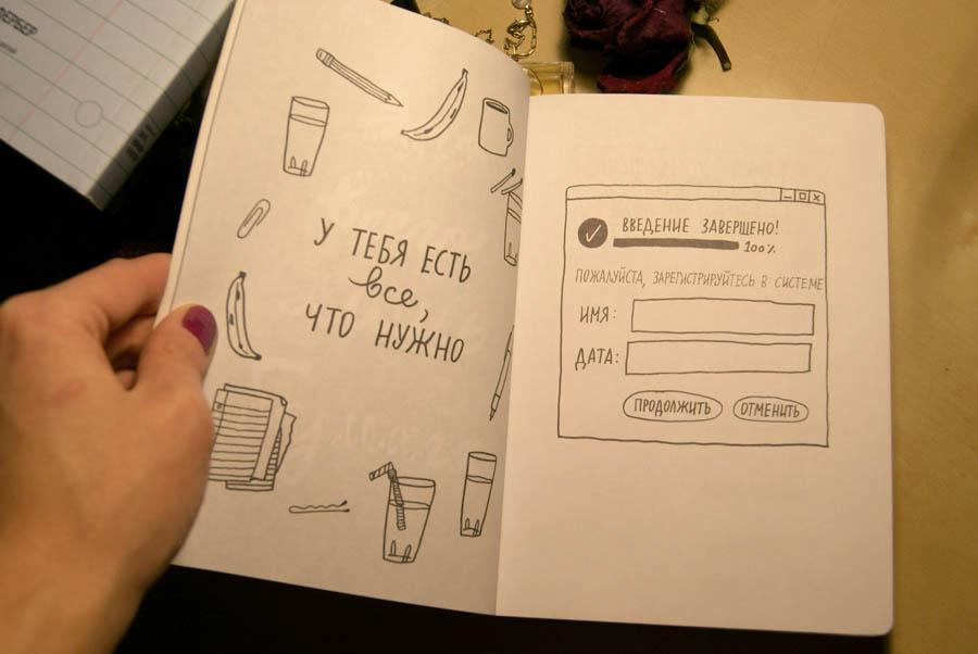 1 стр 3