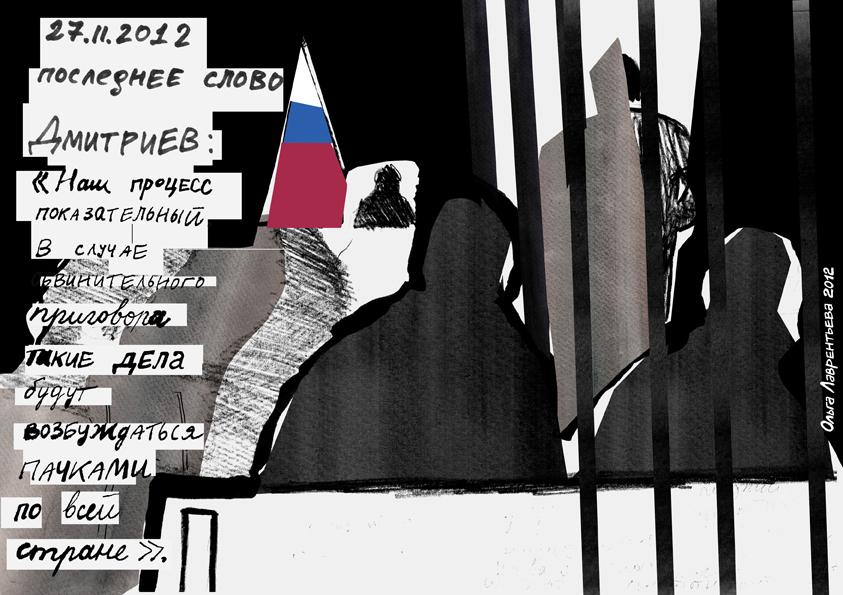 2012-11-30_шк