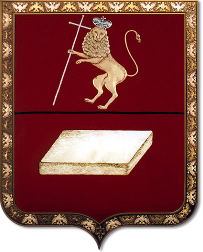герб шуи