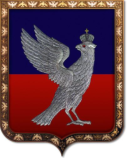 герб временных