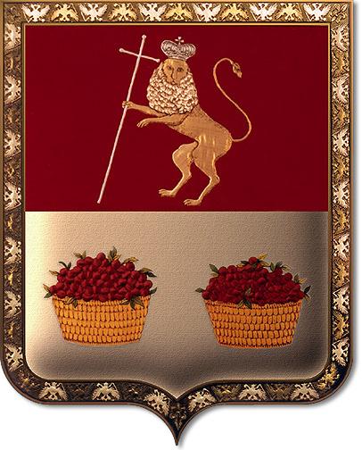 гербы городов золотого кольца