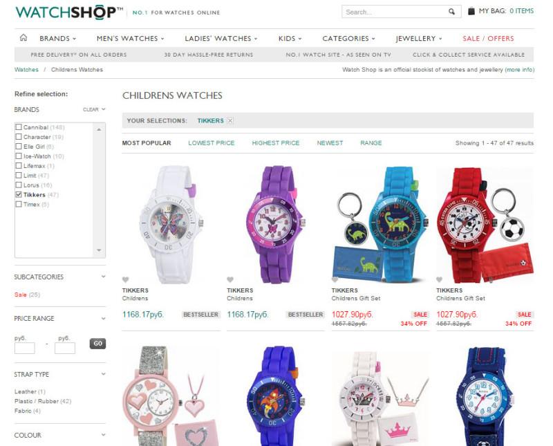 watchshop online