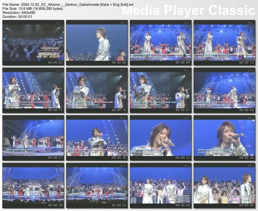 2004.12.05_SC_AKame_-_Zenbun_Dakishimete [Kara + Eng Sub] [preview]