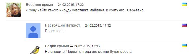 2015-02-24 10-50-09 Скриншот экрана