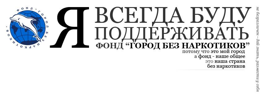 razmesti_u_sebya