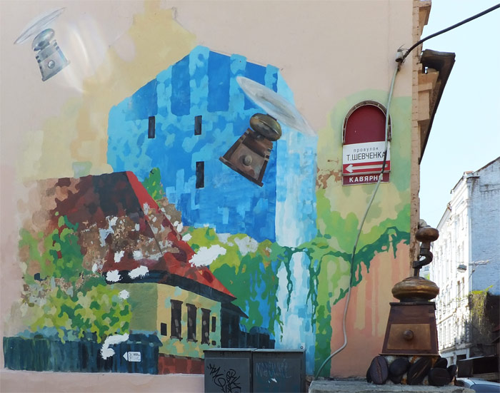 кафе, граффити, Киев
