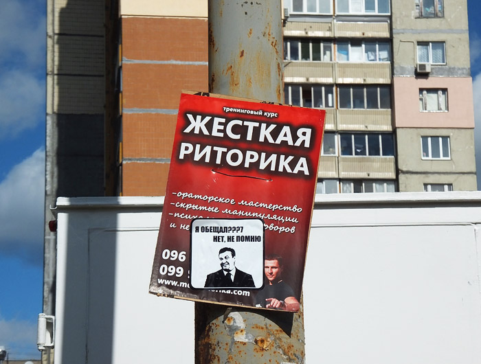 політична реклама