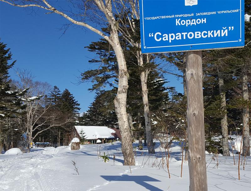 """Кордон """"Саратовский"""". Автор фото: Фёдор Лябгаев."""