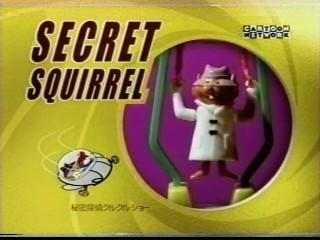 bumper boomerang 2 secret squirrel fan