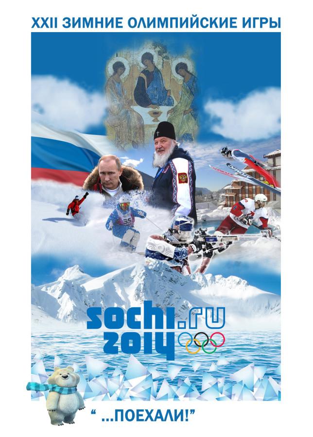 sochi_2014_poster_1200