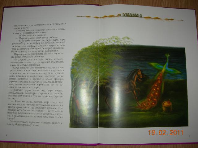 Ниндзя го мультфильм 40 серия