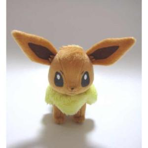 PokemonILoveEievuiEeveePlushKeychainFront-500x500