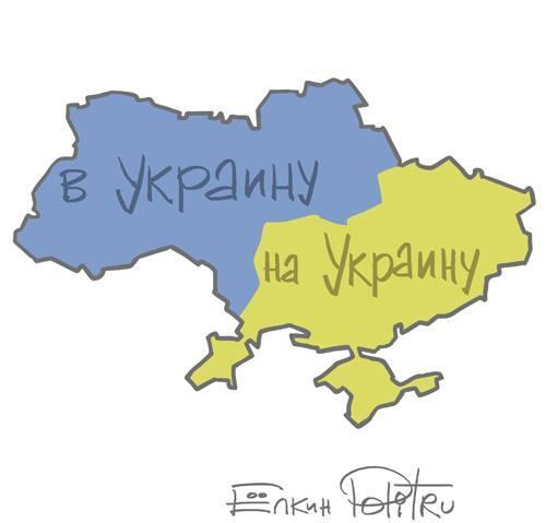 Суть раскола Украины