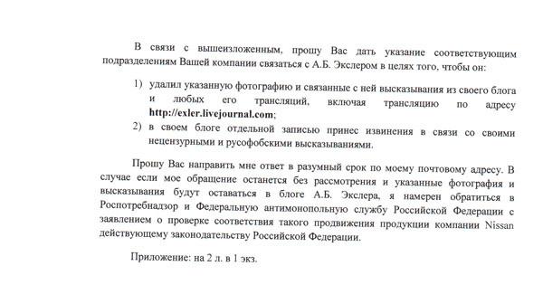 Стр. 2