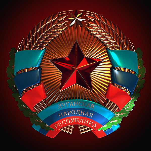 Герб ЛНР 3d