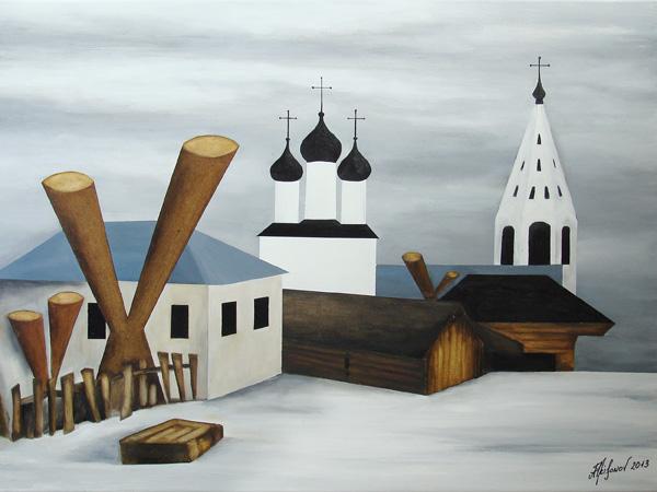 MoskovskiyDvorik-Trifonov