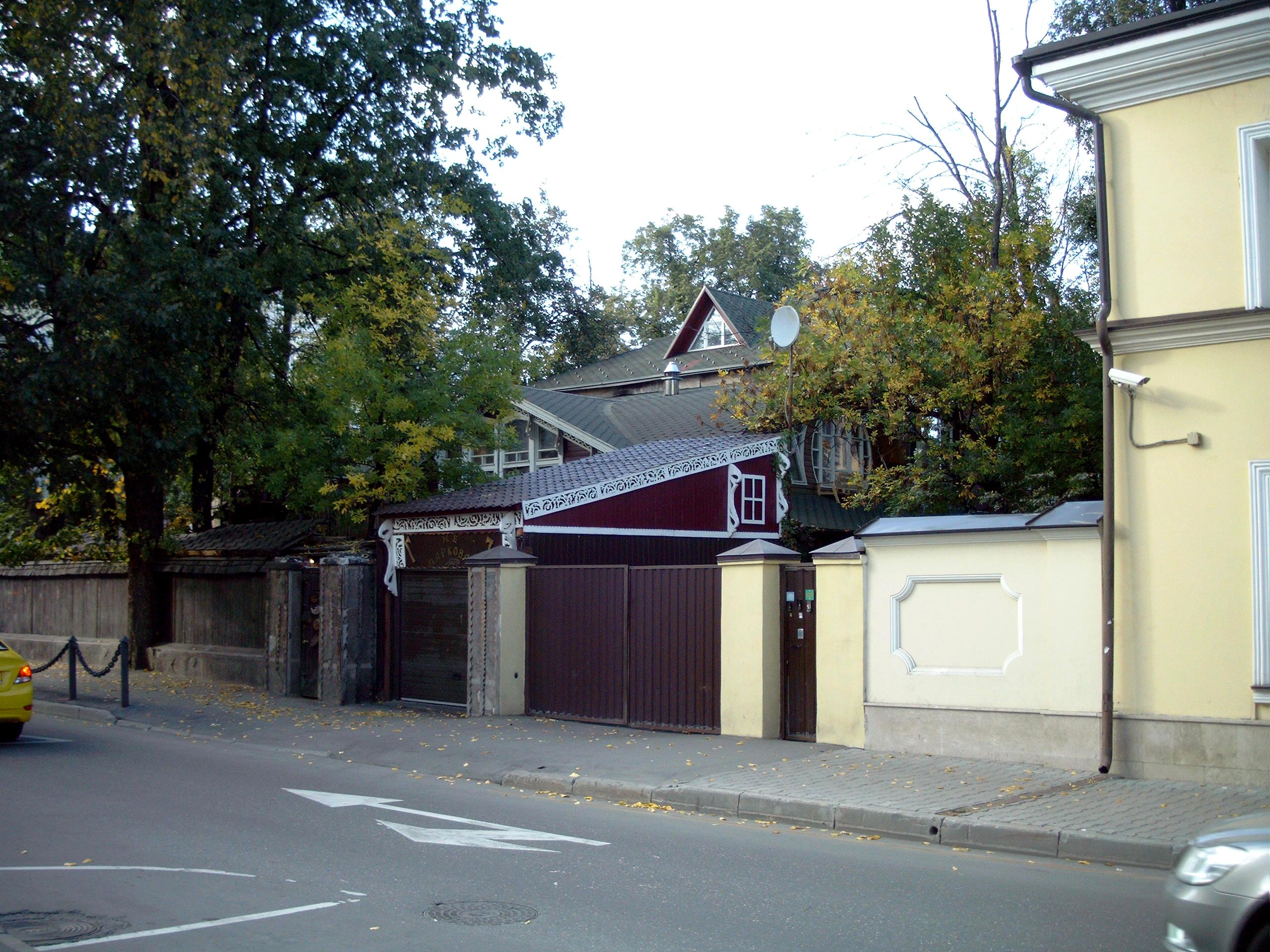 1-novokuzn-freydkin-lavka-SIMG0003