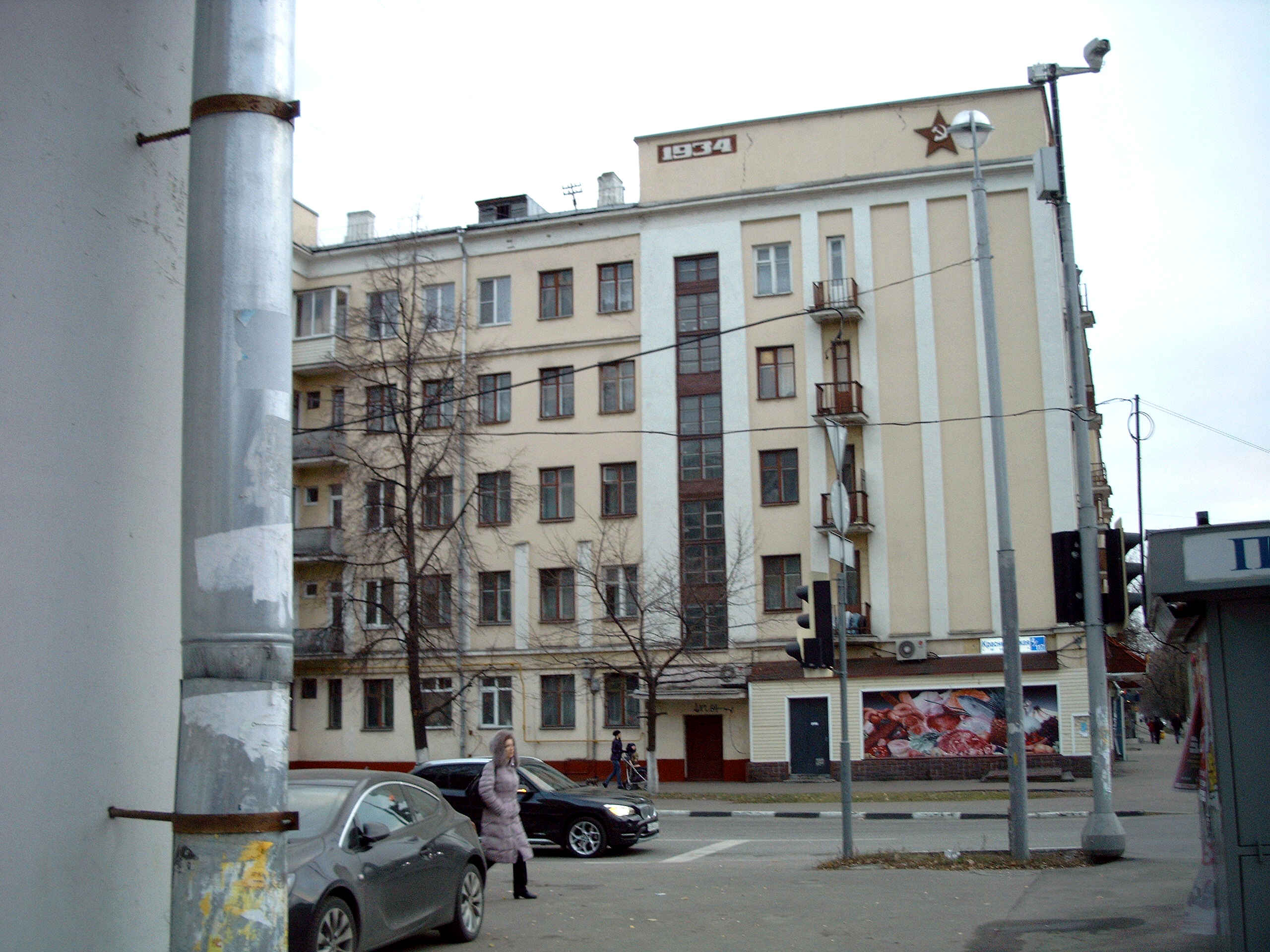 lyublino-arhitektura-kuvaldin-SIMG0015