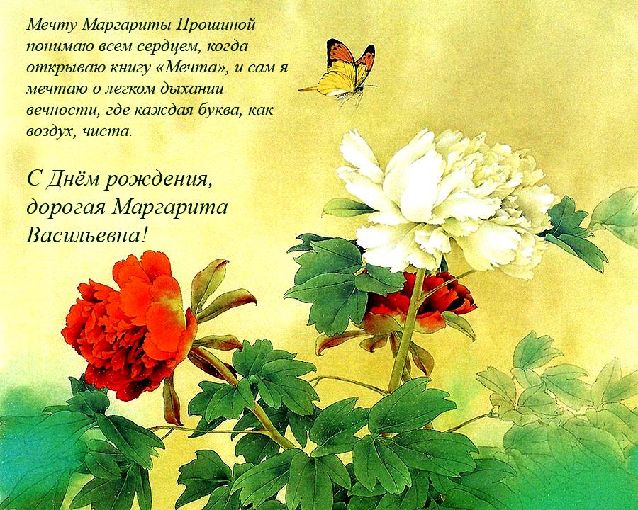 20-noyabrya-prosina-2014-text