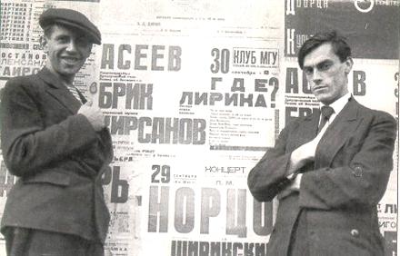 shteynberg-tarkovskiy-30-e
