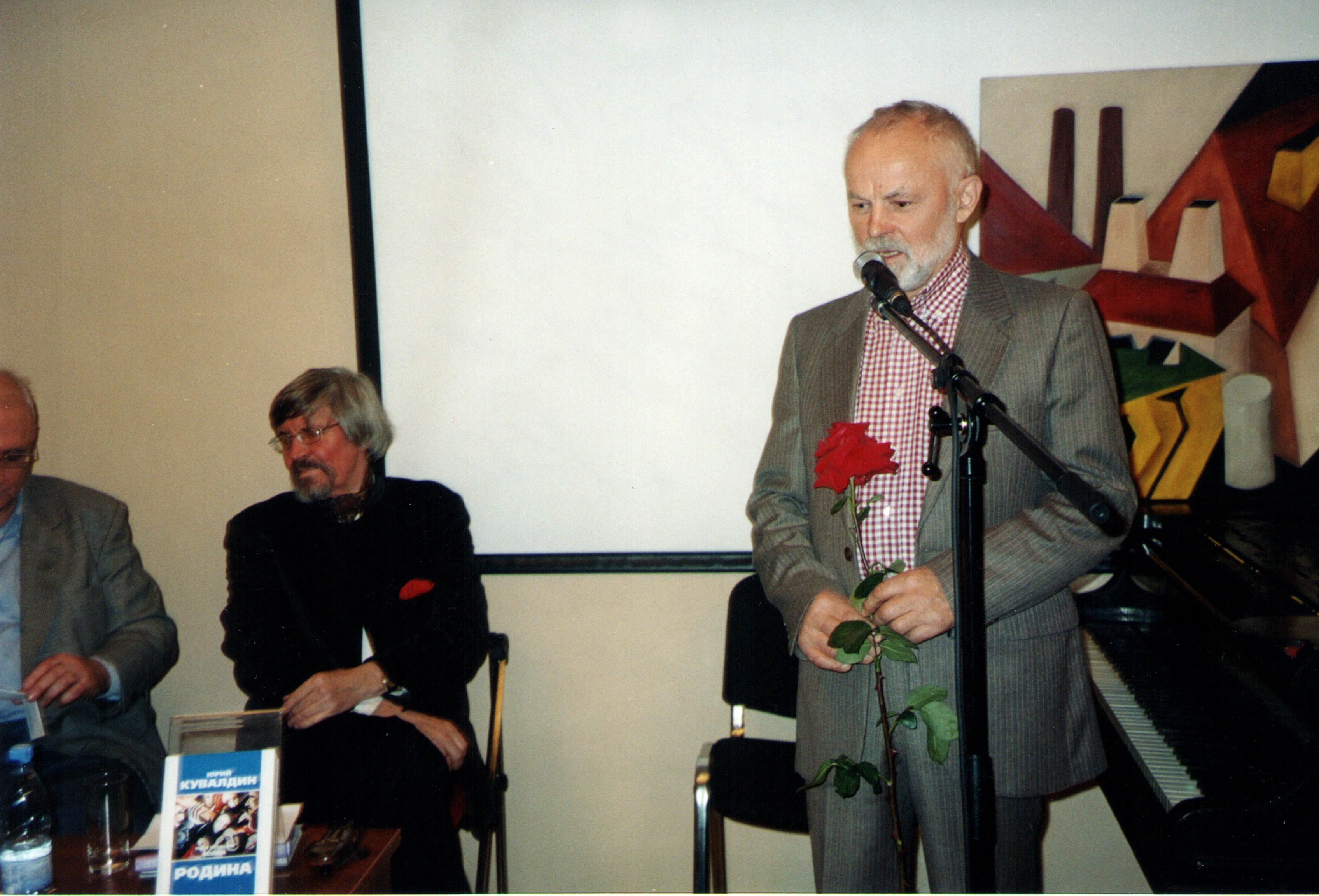 buynachev-vladimir-fond-solzh-2005