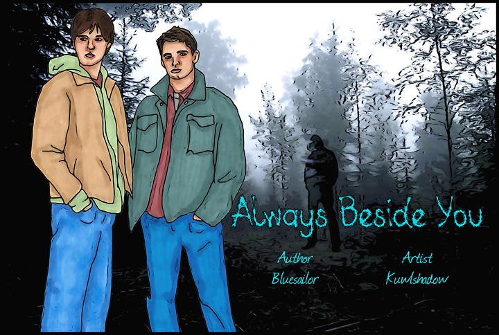 AlwaysBesideYoubannerSm.jpg