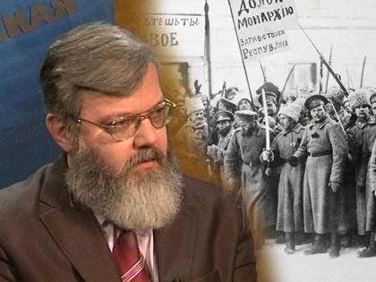 lavrov-istorik
