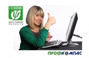 статья_Ирина_видеопроект _2_-2