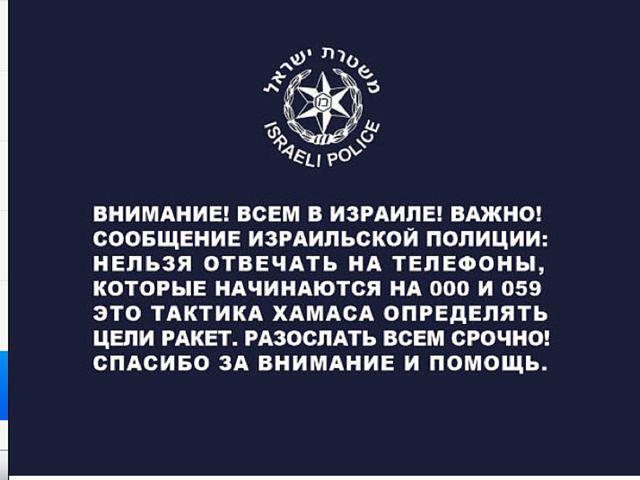 558125_4147732426705_1368504984_n