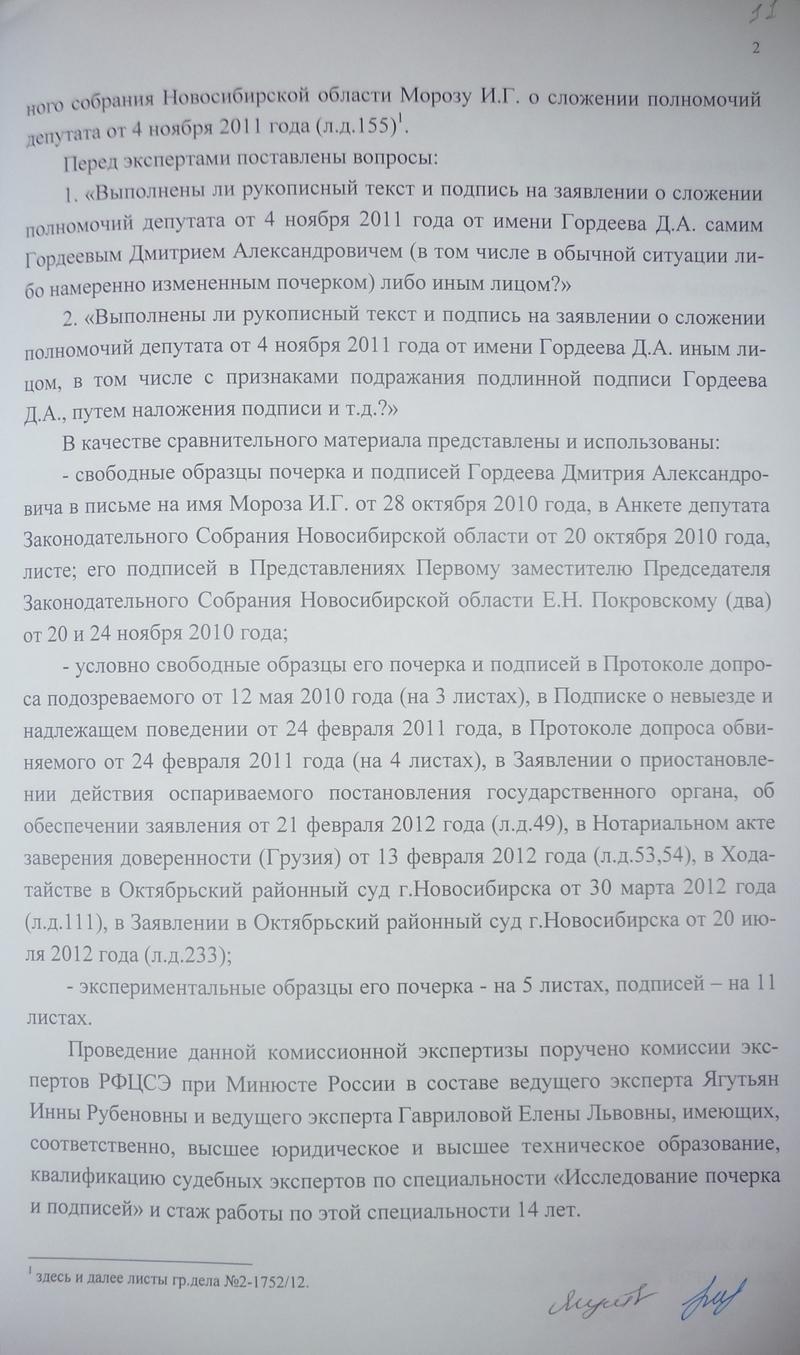 dc20130317_02