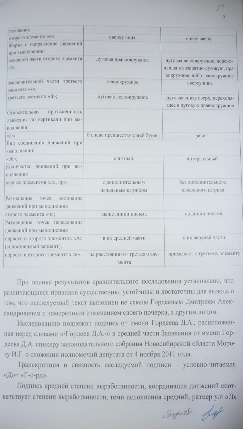 dc20130317_05