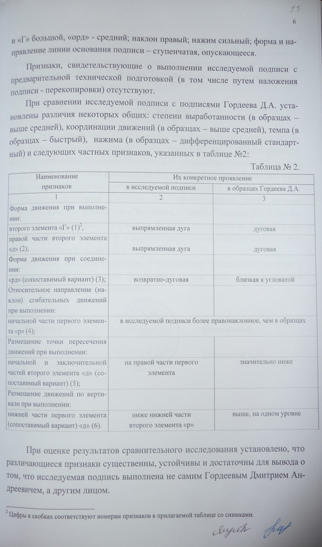 dc20130317_06