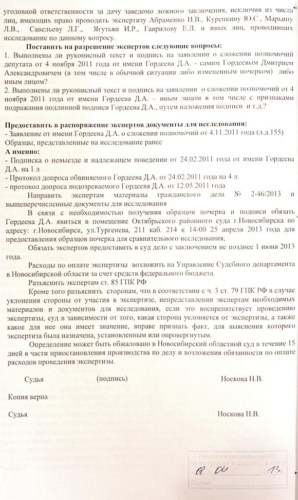dc20130405_04