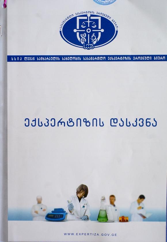 dc20120216_01