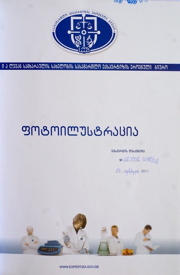 dc20120216_03